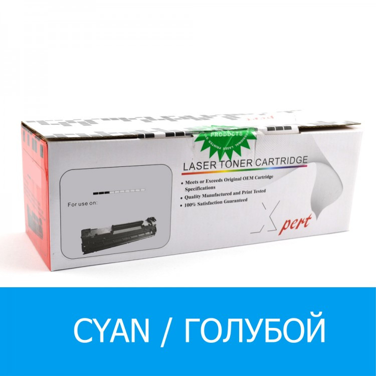Лазерный картридж XPERT для HP CLJ M154/180/181 CF531 (Cyan)