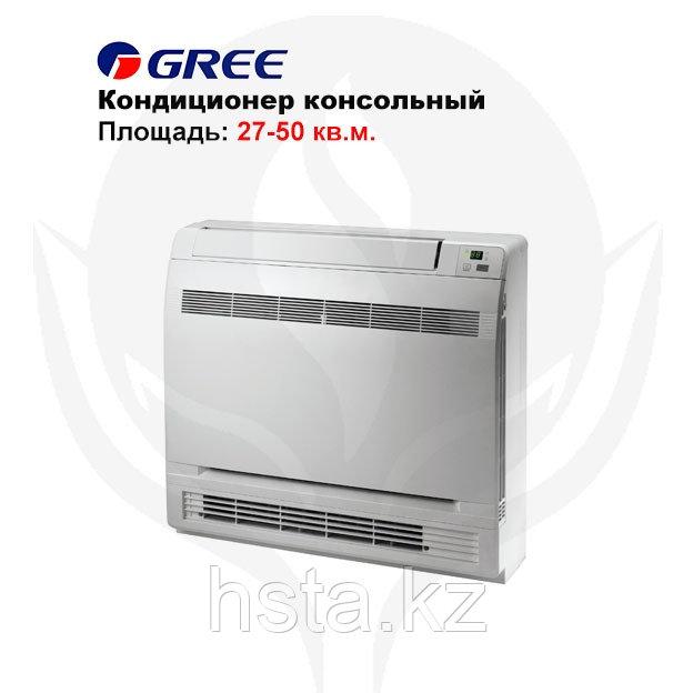 Кондиционер консольный GREE-12 R-32