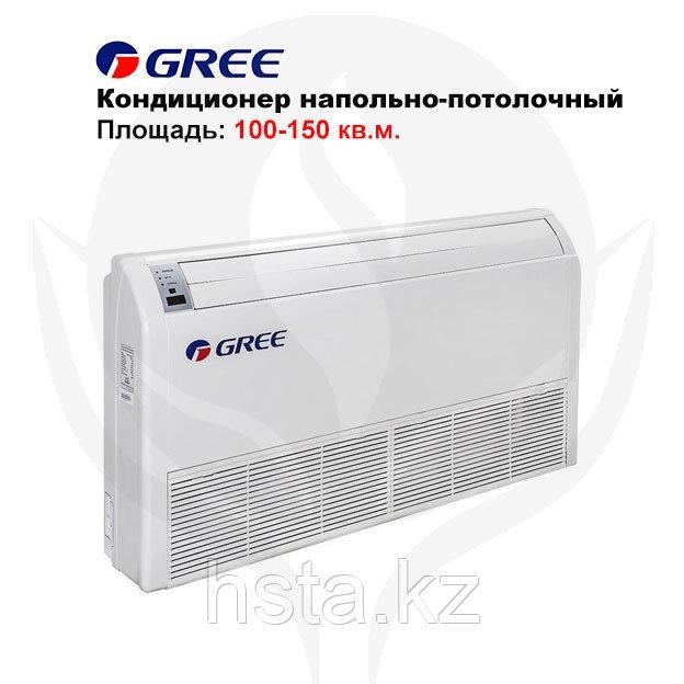 Кондиционер напольно-потолочный GREE-42 R410A