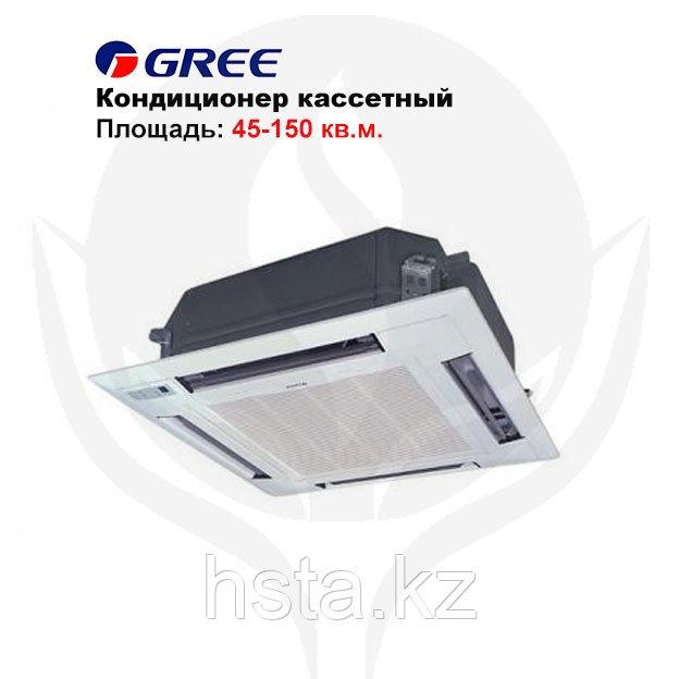 Кондиционер кассетный GREE-42 R410A