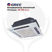 Кондиционер кассетный GREE-60 R410A