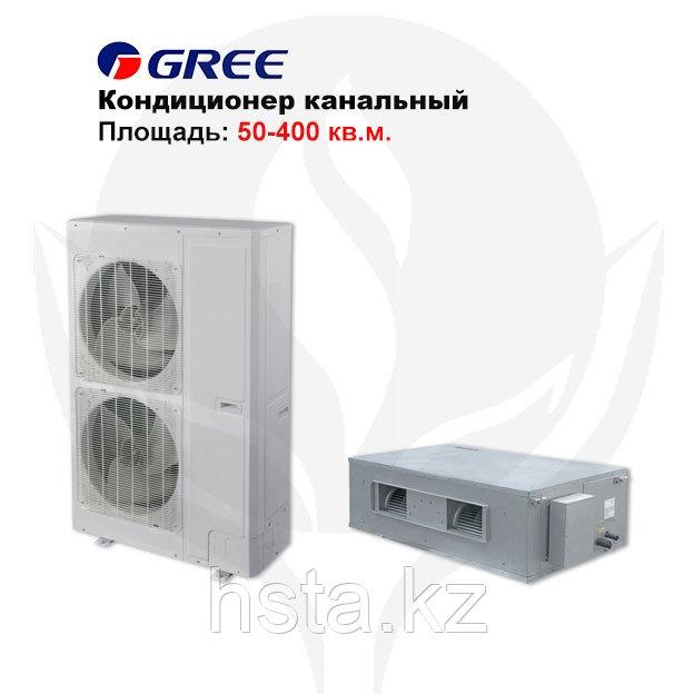 Кондиционер канальный GREE-42 R410A