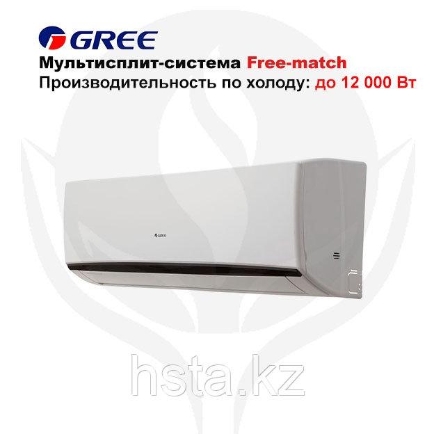 Мультисплит-система Free-match Gree-12: кассетный (внутренний блок)