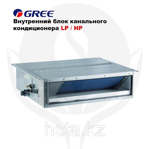 Канальный кондиционер Gree GMV-ND100PHS/A-T (внутренний блок) HP