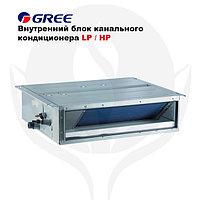 Канальный кондиционер Gree GMV-ND125PHS/A-T (внутренний блок) HP
