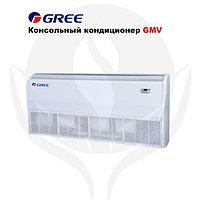 Консольный кондиционер Gree GMV-ND45C/A-T
