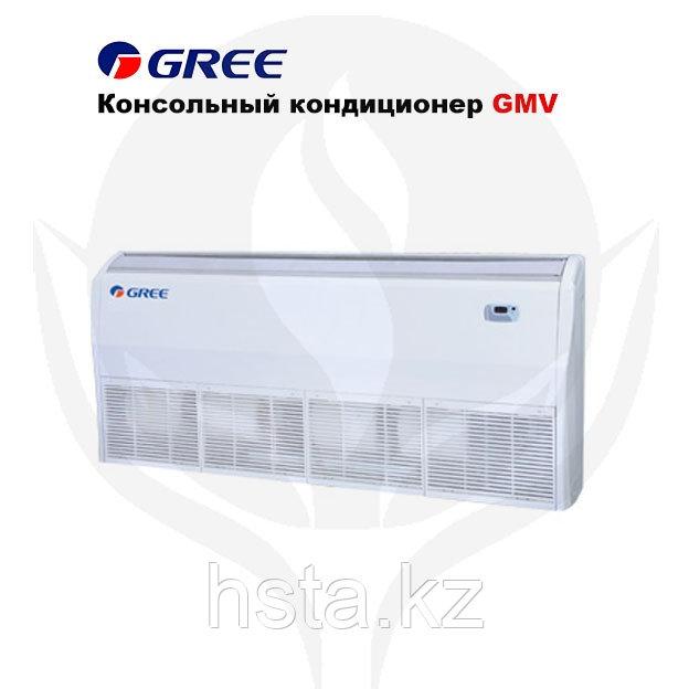 Консольный кондиционер Gree GMV-ND50C/A-T
