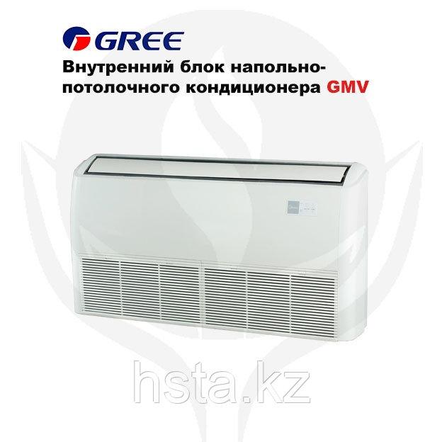 Напольно-потолочный кондиционер Gree GMV-ND50ZD/A-T (внутренний блок)