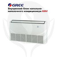 Напольно-потолочный кондиционер Gree GMV-ND71ZD/A-T (внутренний блок)