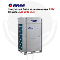 Наружный блок кондиционера Gree GMV-615WM/B-X (модульный)