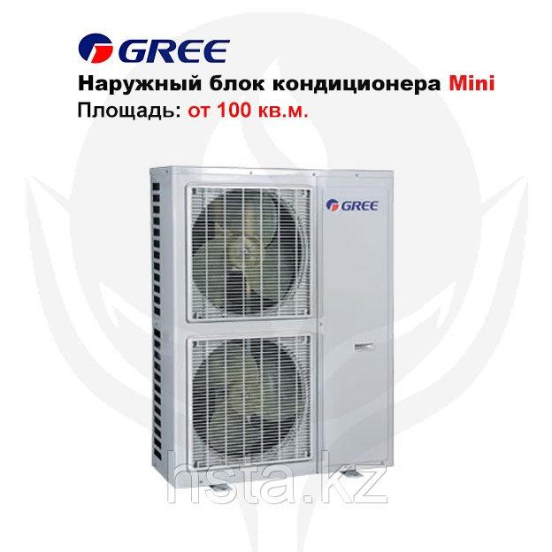Наружный блок кондиционера Gree Mini GMV-H120WL/A-T