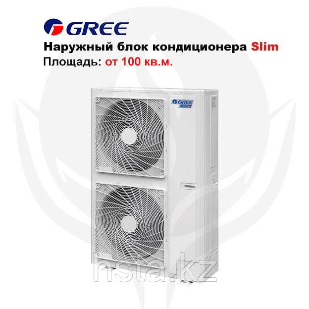 Наружный блок кондиционера Gree Slim GMV-120WL/C-T
