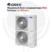 Наружный блок кондиционера Gree Slim GMV-140WL/C-T
