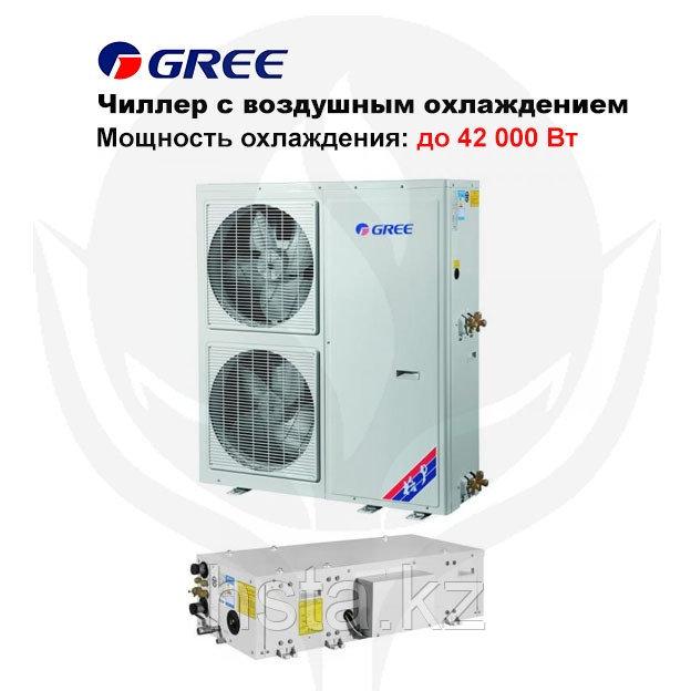 Чиллер модульный с воздушным охлаждением Gree : LSQWRF160M/NaD-M