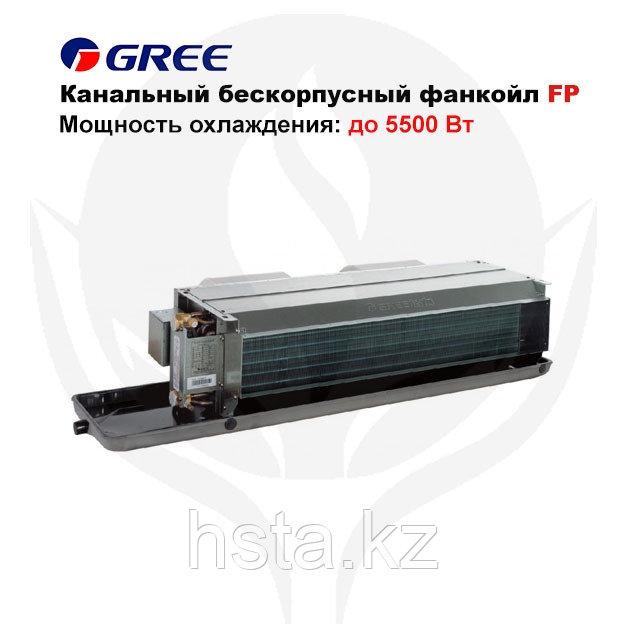 Канальный бескорпусный фанкойл Gree FP-102WAH-K (HP)