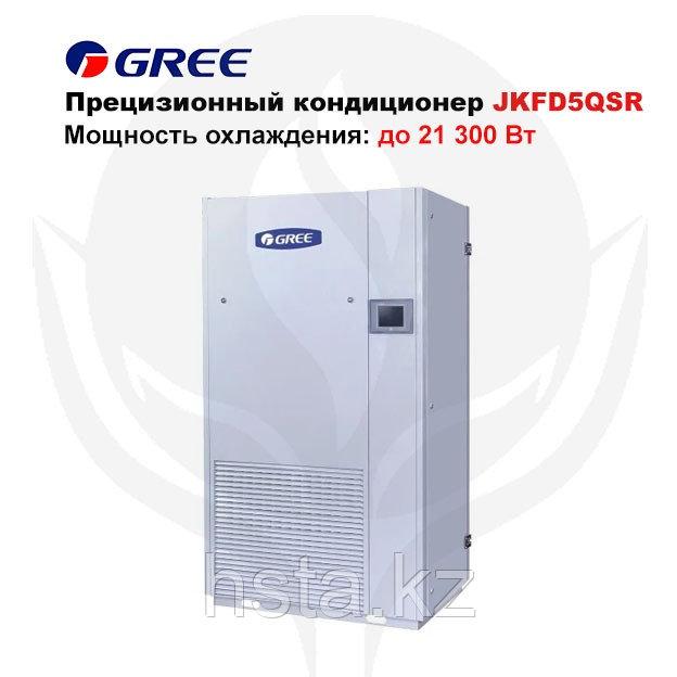 Прецизионный кондиционер Gree JKFD5QSR/Na-E