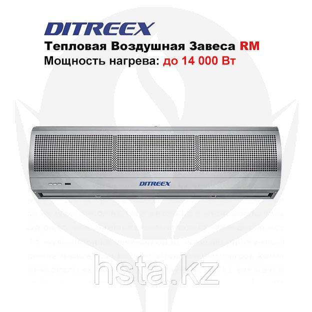 Тепловая Воздушная Завеса Ditreex: RM-1008S-D/Y
