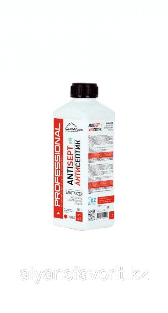 ANTISEPT -  антисептик (санитайзер) для обработки рук и поверхностей. 1 литр. РК