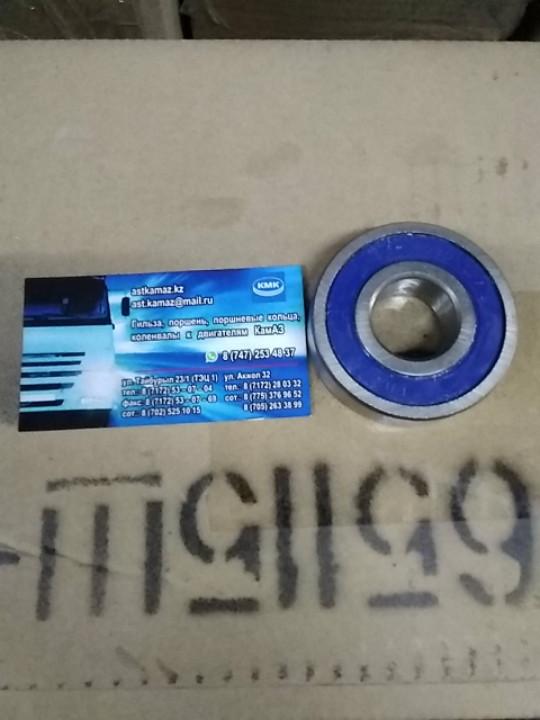 180305 (6305) Подшипник