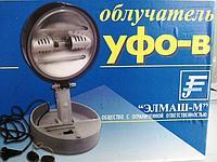 Облучатель ультрафиолетовый УФО-В (с таймером)