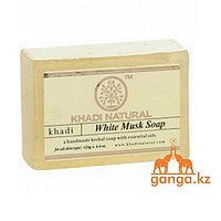 Мыло Белый Мускус (White musk soap KHADI), 125 гр