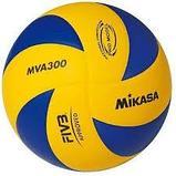 Мяч волейбольный MIKASA MVA 200, фото 2