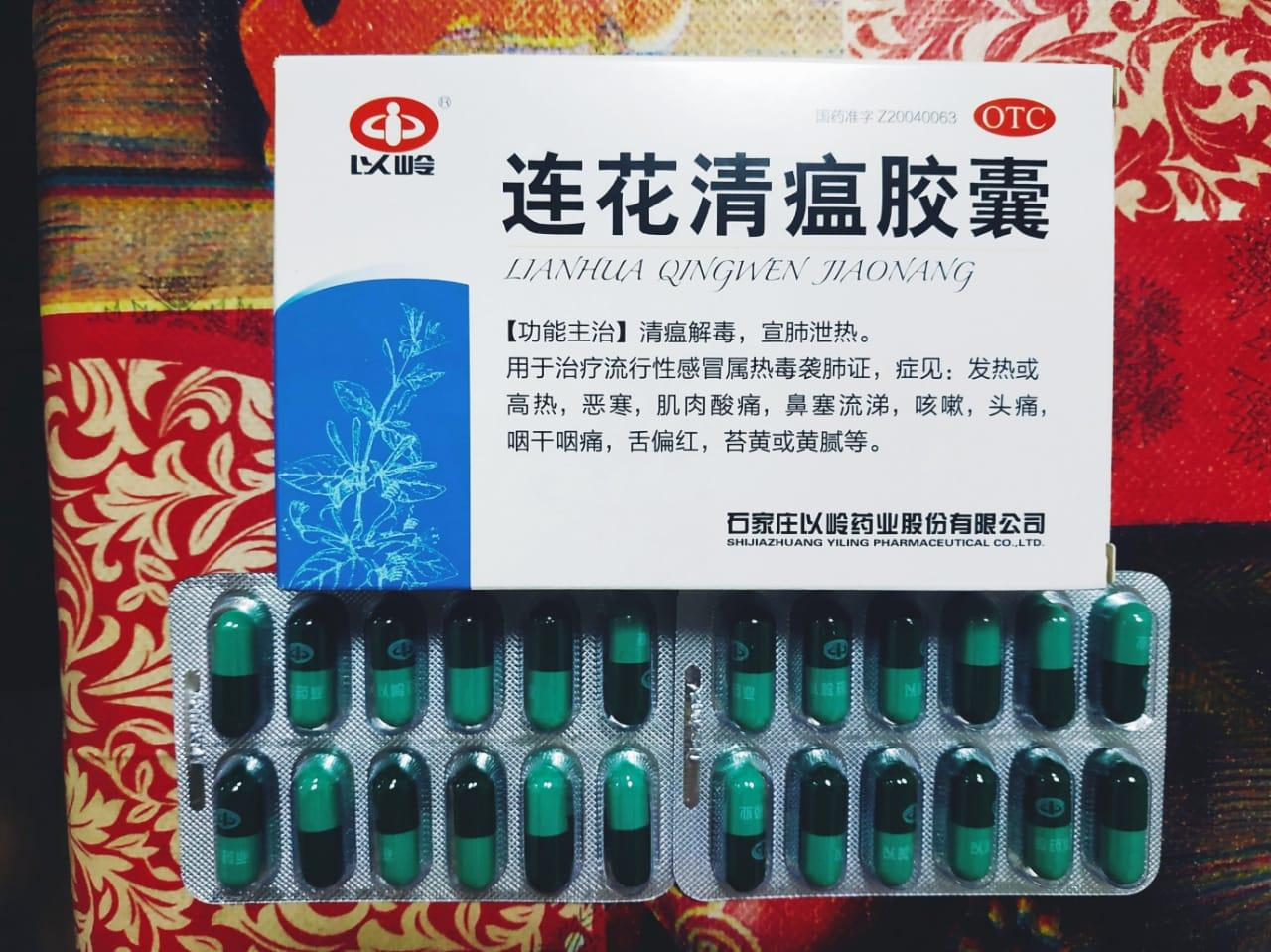 Китайские капсулы для лечения простуды на растительной основе - фото 2