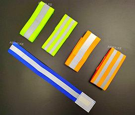 Светоотражающие эластичные браслеты