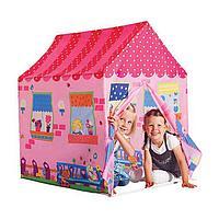Детская палатка Милый дом Five stars