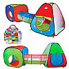 Детская палатка с тоннелем + 200 шаров