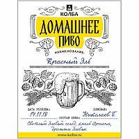 Этикетка «Пиво»