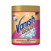 """Отбеливатель """"Vanish Oxi Action 1 кг д/цветного белья (банка)"""