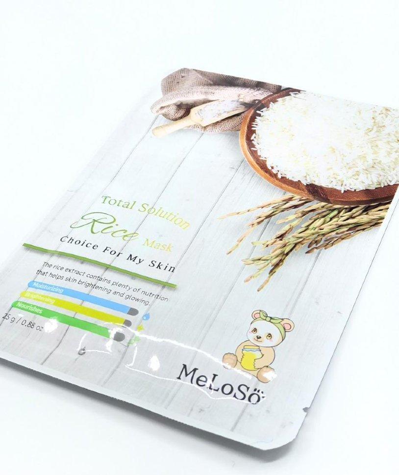 Тканевая маска для лица Meloso Total Solution Rice Mask 1шт