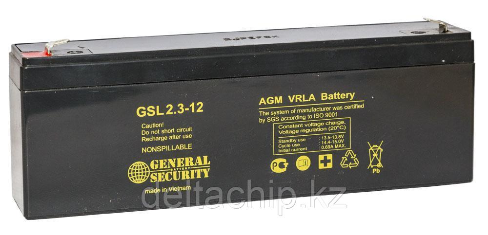 GSL 2.6-12 12v 2.6A General Security (178*34*66mm ) AGM аккумулятор.