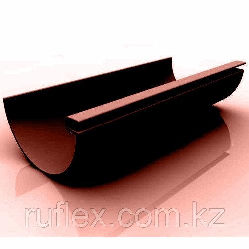 Желоб водосточный d=125 мм, 3м, RUPLAST (коричневый)                 тел./watsapp +7 701 100 08 59