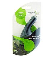 AЗУ Зарядное устройство автомобильно для Motorola V3, КПК, GPS, MP-3