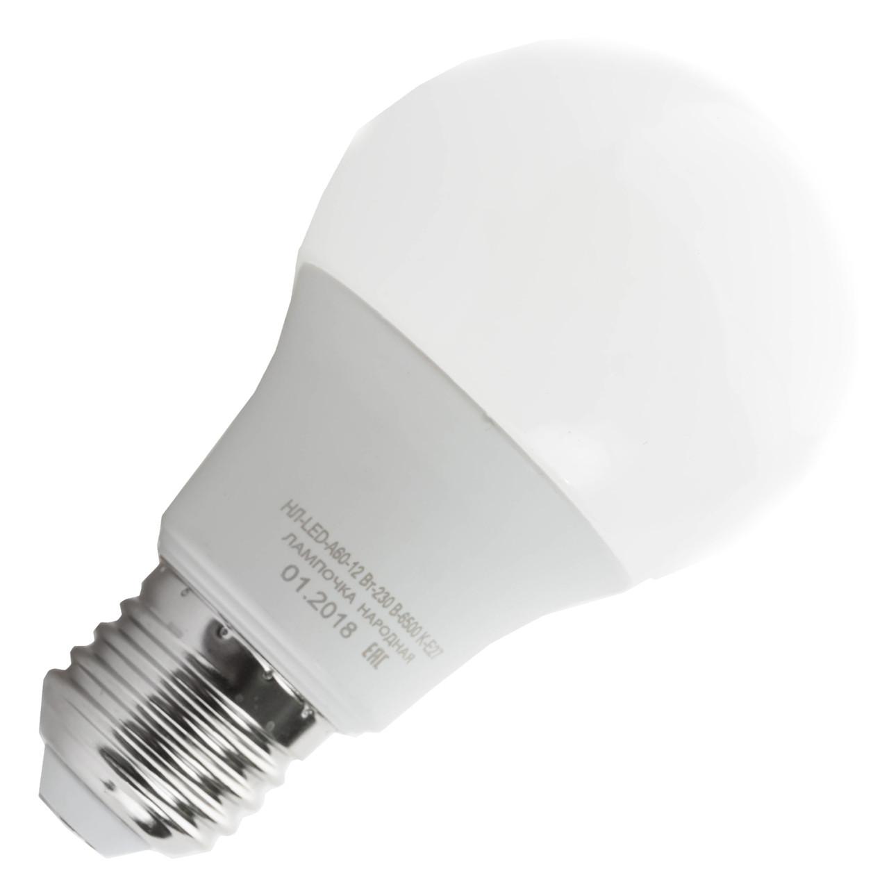 Лампа светодиодная А 60, 12 W, Е-27