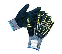 Противоударные перчатки Skiff