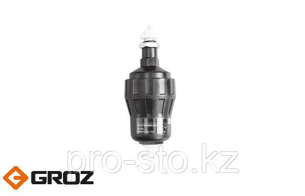 Внешний автоматический дренажный клапан фильтра GROZ A2D01 Арт. GR60620