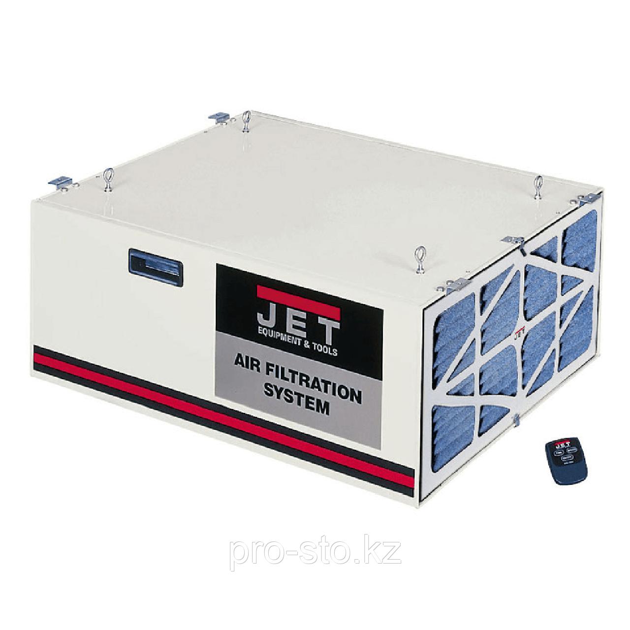 Система фильтрации воздуха AFS-1000