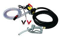 Насос для перекачки дизельного топлива 12V