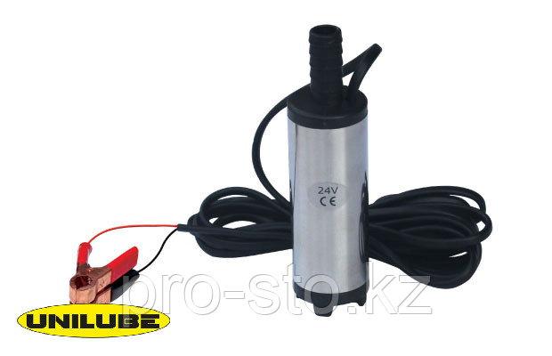 Насос для перекачки дизельного топлива 24 V