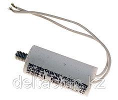 Cap_1.5mf 450BVAC конденсатор пусковой