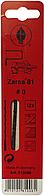 Пилки лобзиковые по дереву, Zarsa 81 N0, спиральные, D0,85х130мм, 51 TPI, 12шт.