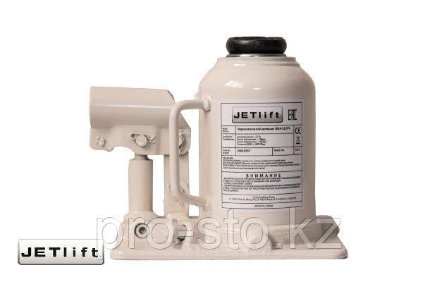 Гидравлический домкрат JBJA-L 22,5 т