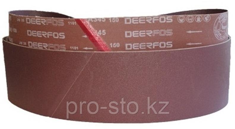 Шлифовальная лента 150 х 2260 мм 120G ( для EHVS-80, OES-80CS)