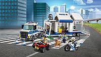 LEGO City 60139 Мобильный командный центр, конструктор ЛЕГО