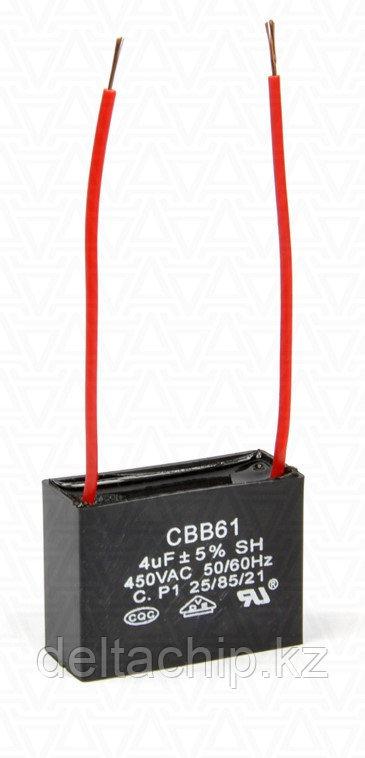 Cap_P  2.2mF 450VAC