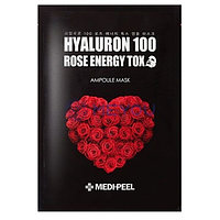 Маска тканевая MEDI-PEEL Hyaluron 100 Rose Energy Tox Ampoule Mask 30ml.