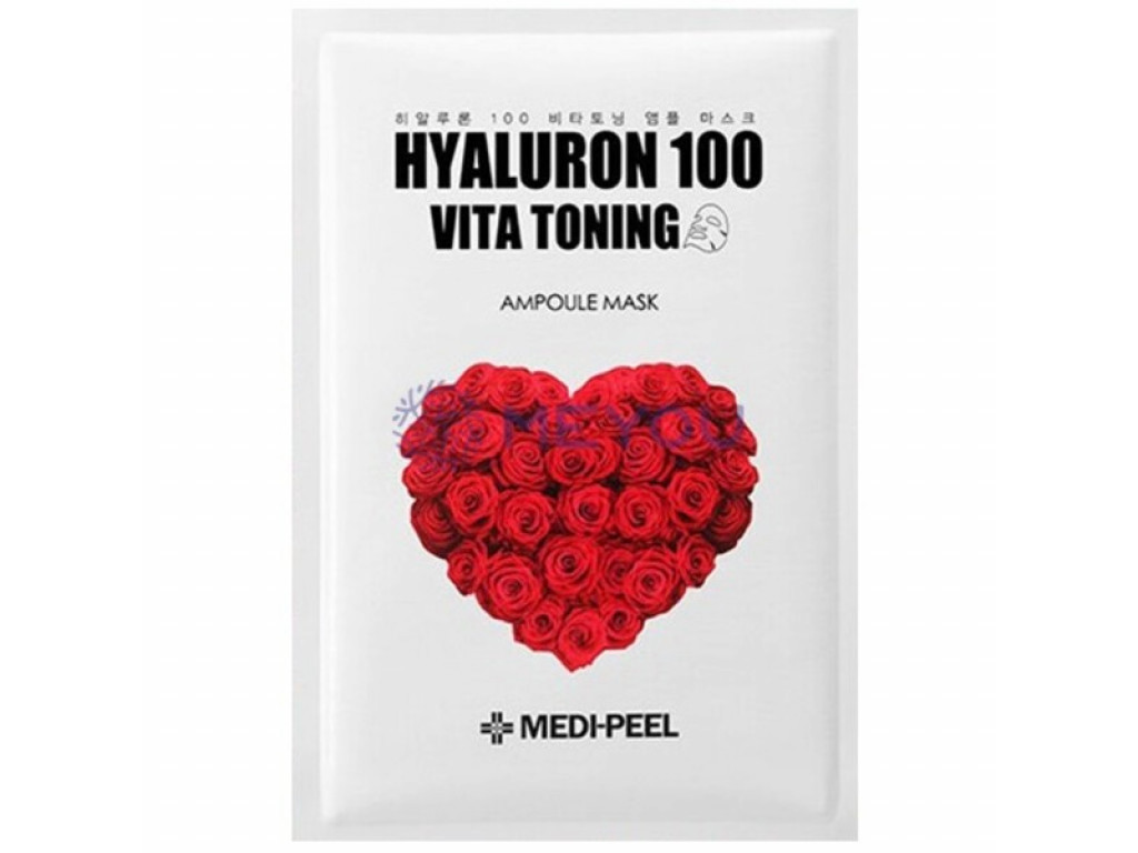 Маска тканевая MEDI PEEL  Hyaluron Vita Toning Ampoule Mask 30ml.